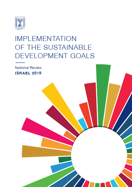 Implementation of the Sustainable Development Goals: National Review Israel 2019 - United Nations